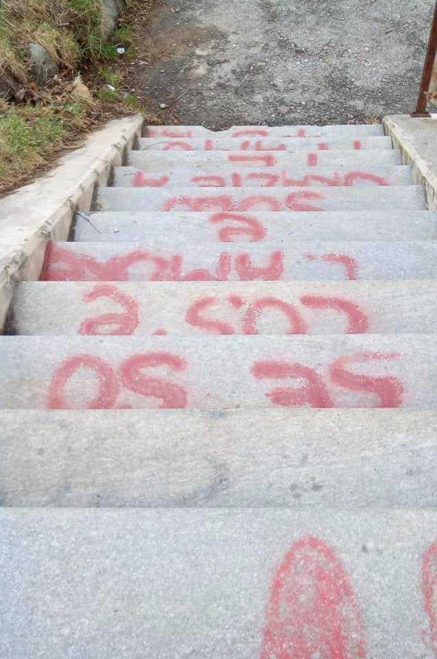 Cuorgne scritte ponte vecchio 2 Res