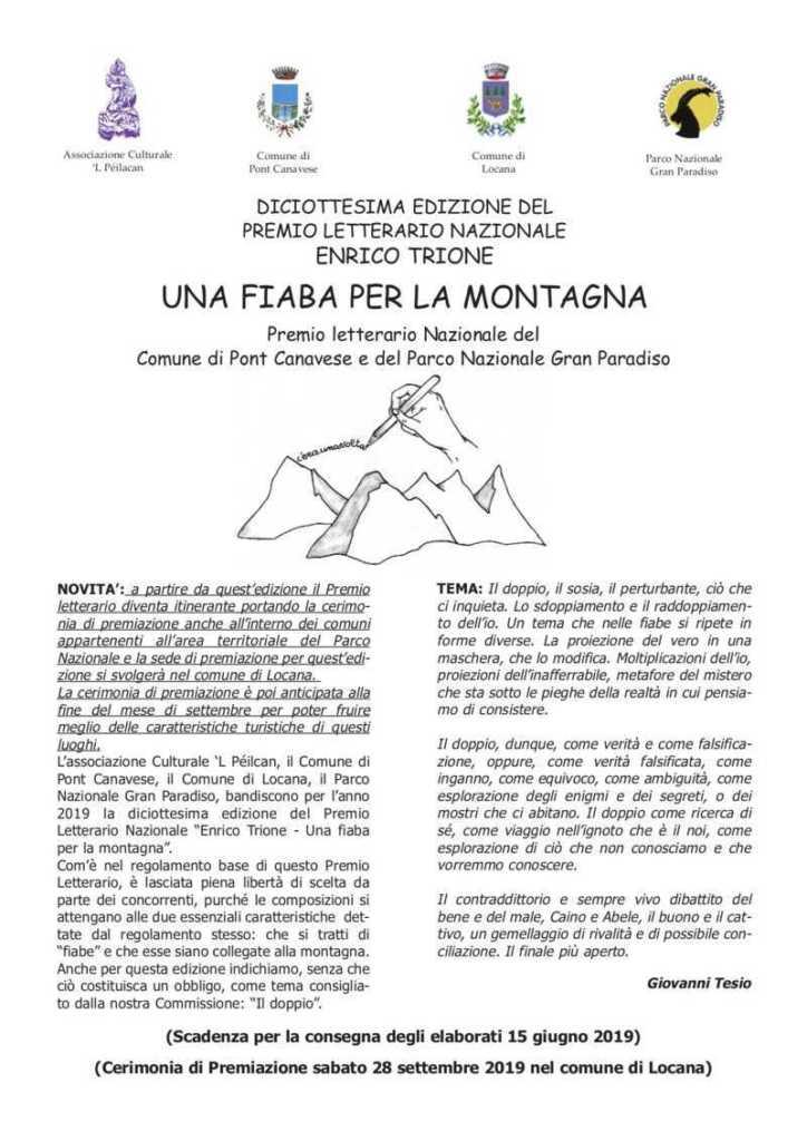 2019 Bando Premio Fiaba page 0001 Res